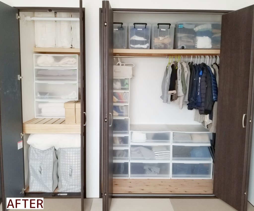 和室収納 施工事例