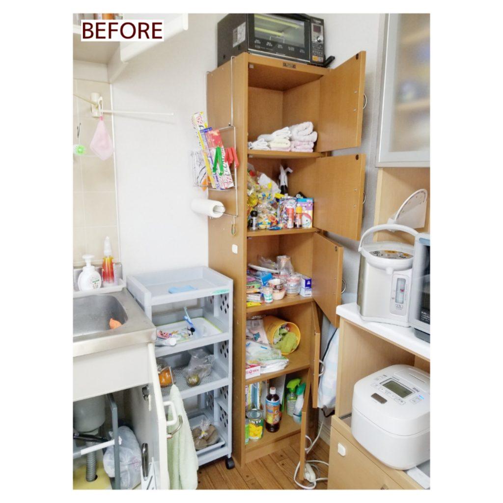 キッチン収納 施工事例 ここから