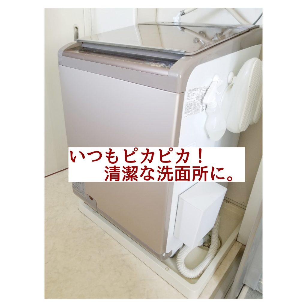 洗面所収納 浮かせ収納