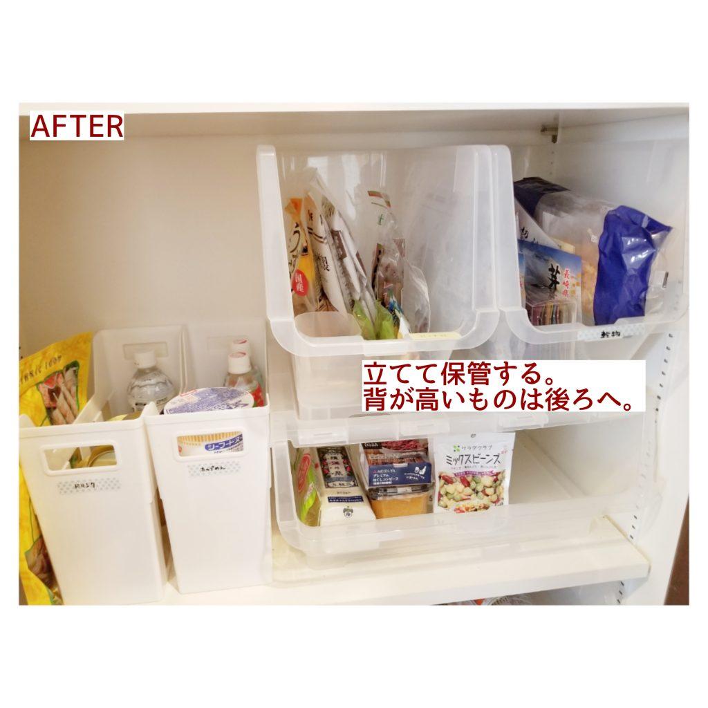 食品庫収納 施工事例