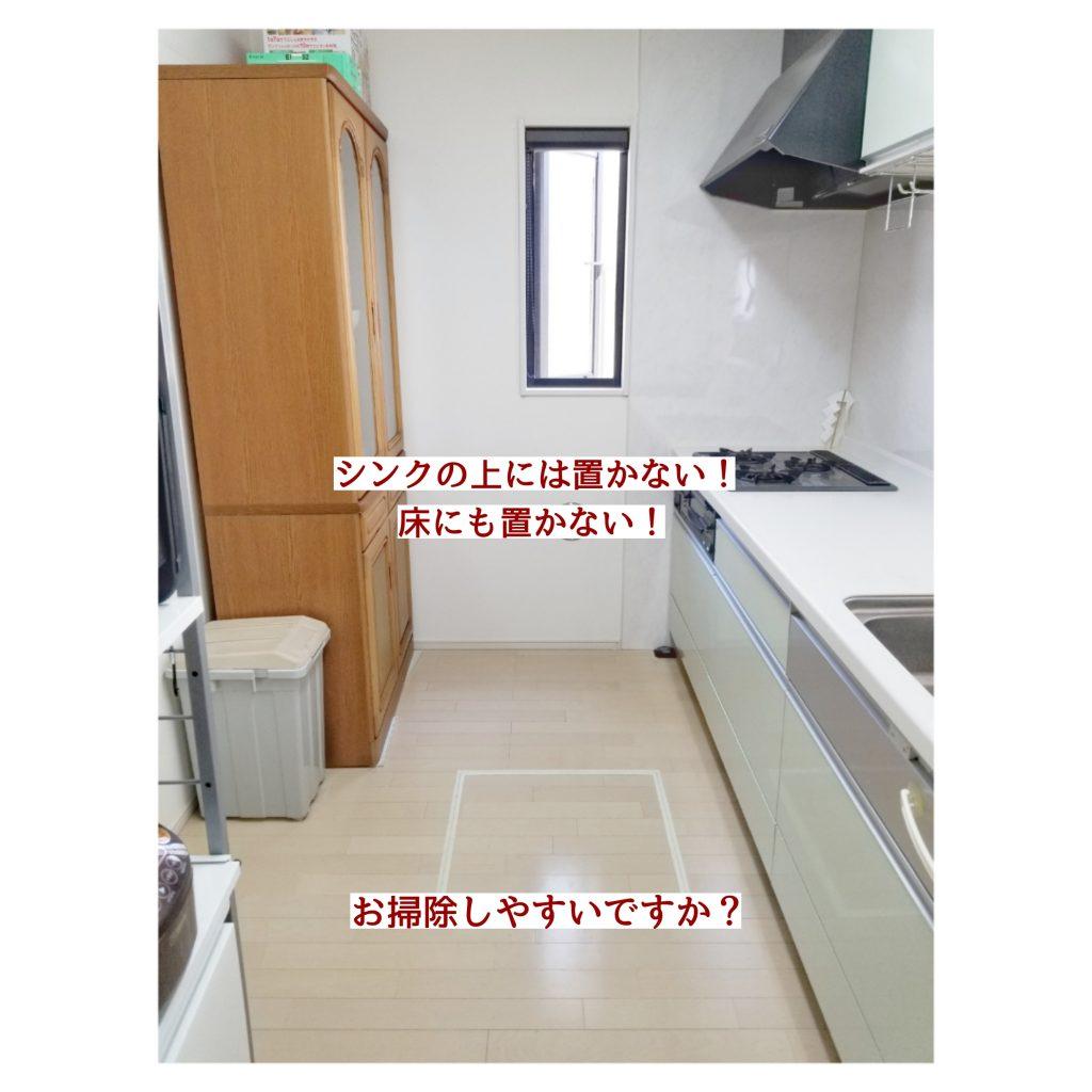 キッチン 整理収納 施工事例