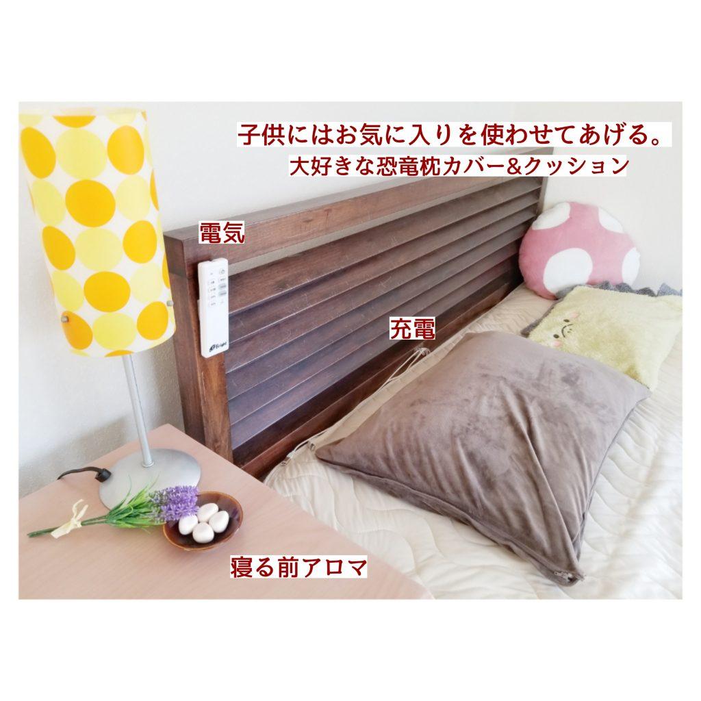 寝室 収納