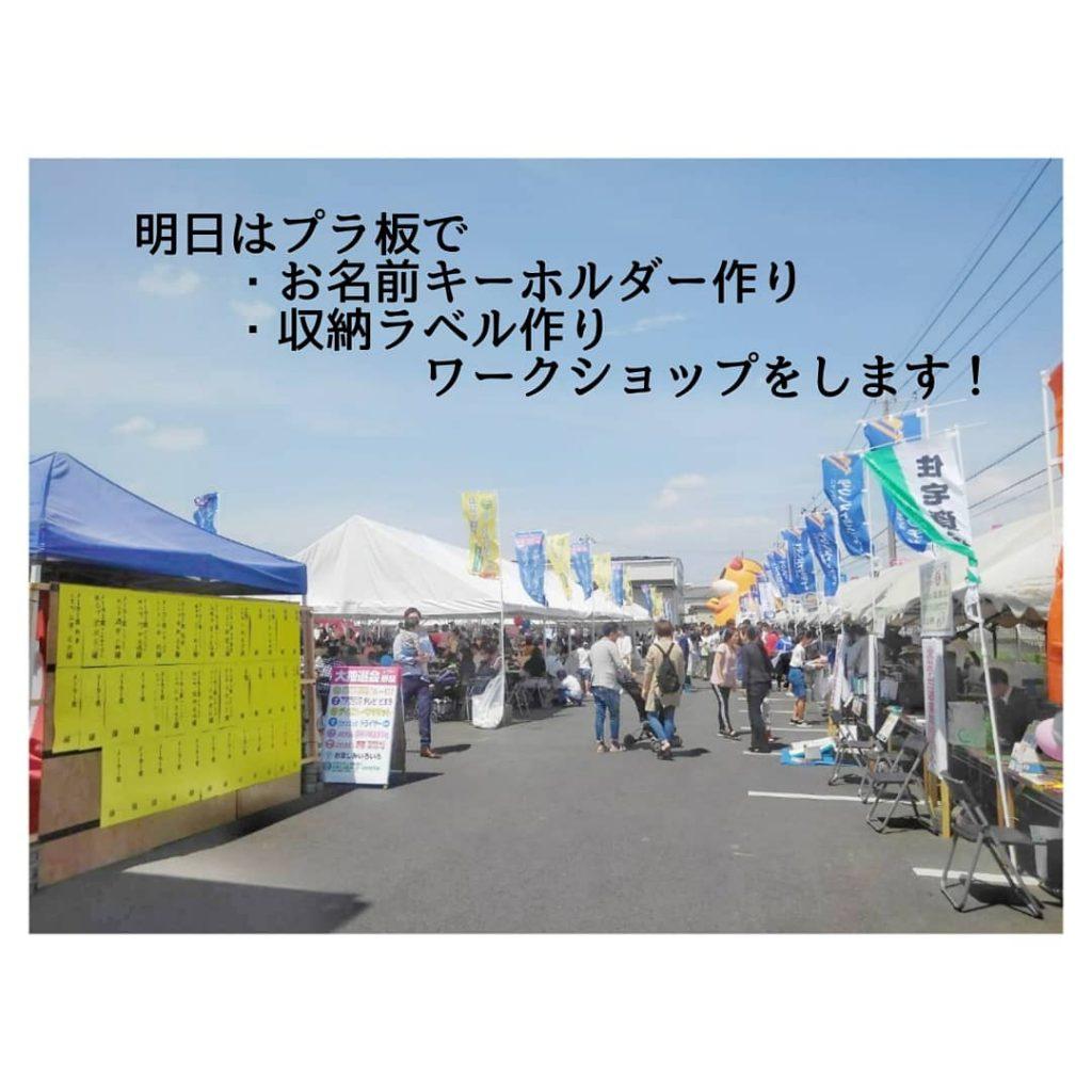 石田屋さま ワークショップ