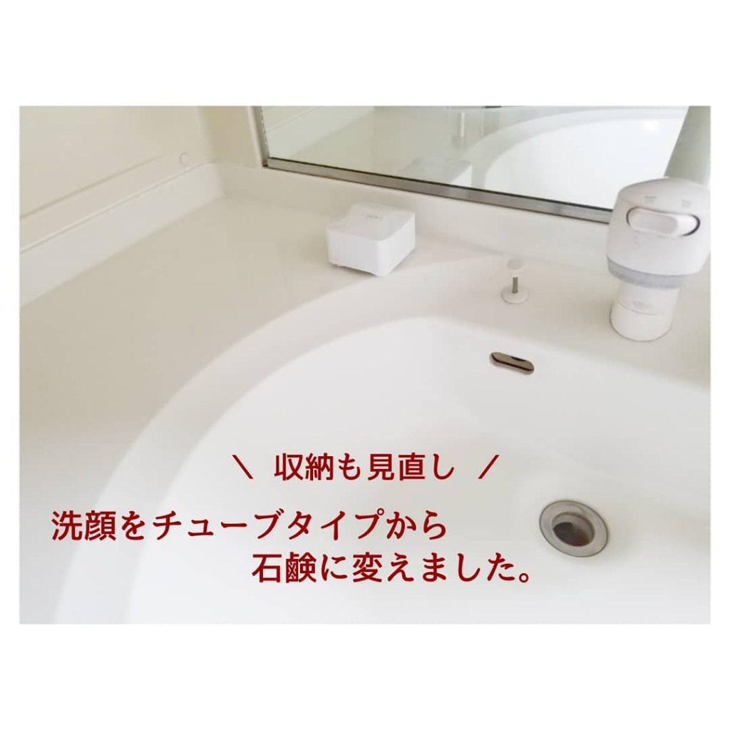 洗面所収納 石鹸浮かす