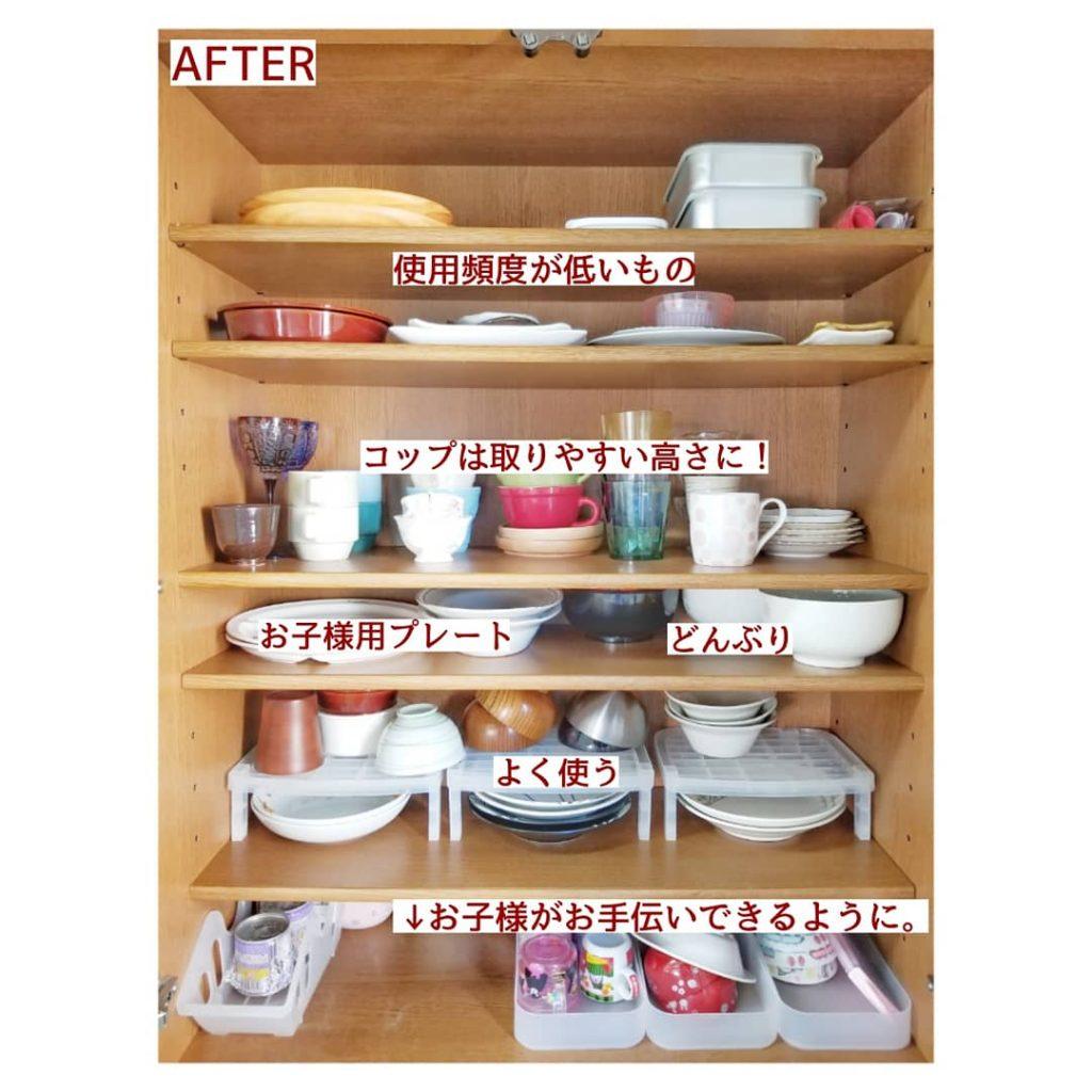 お片付けサポート キッチン収納