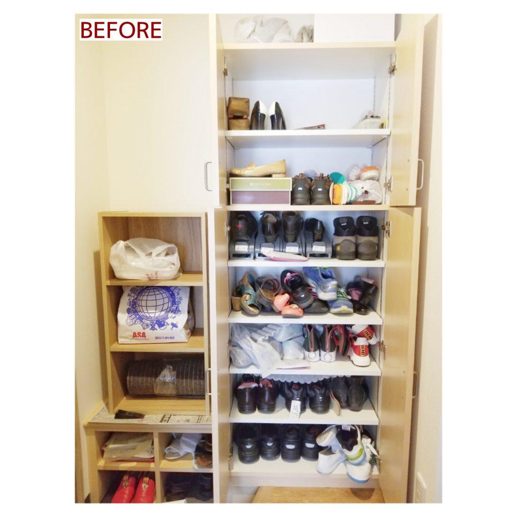 玄関収納 靴収納